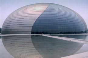 Teatro Nacional de Beijing, China - Arq. Paul Andreu